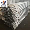 国标厚壁铝管 A5052铝管尺寸