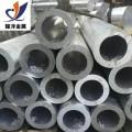 优质铝管批发 5052铝管规格齐全