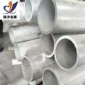 5052国标铝管 5052高精密铝管