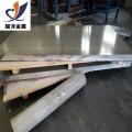 可拉伸5052-O态铝板