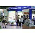 2020第二届中国(雄安)国际智慧环卫及垃圾分类处理展览会