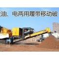 销售风化砂制砂机/矿石制砂机/环保制砂机