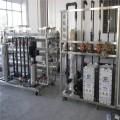 巢湖市廠家用純水處理 安徽日化廠去離子純水設備