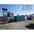 噴漆房廢氣處理設備 有機廢氣治理設備 VOC廢氣凈化環保設備