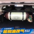 马自达汽车改装天然气案例