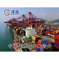 提供南沙新港危险品进口报关代理服务