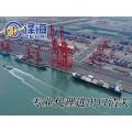 提供黄埔港化工品进口报关代理服务