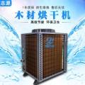受热均匀木材热风循环烘箱 红木烘干机低价促销