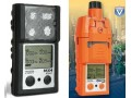 英思科原装进口MX4个人用便携式多气体检测仪 (0)