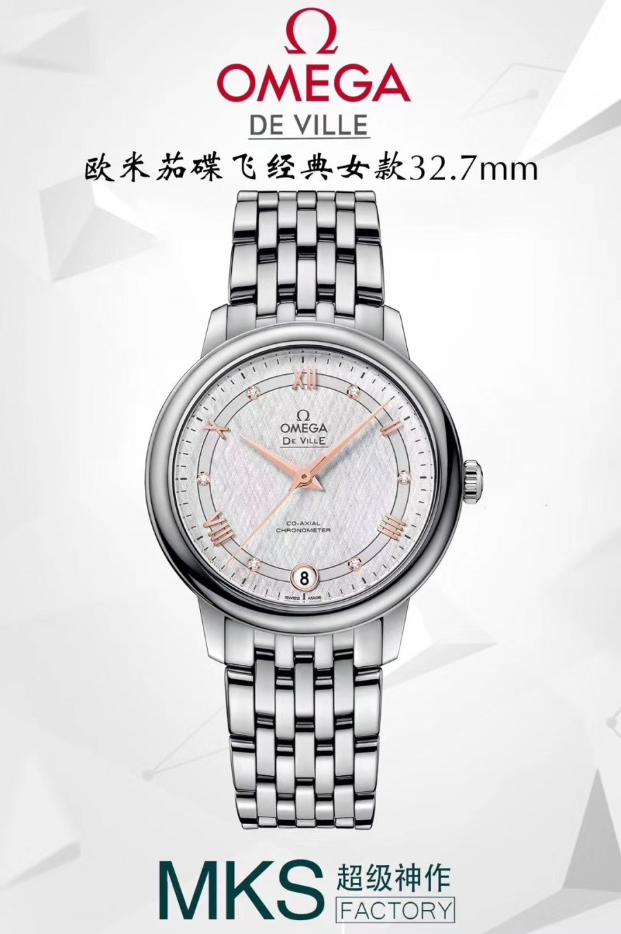 劳力士最好的复刻表是哪款-最好的复刻劳力士手表是哪个厂