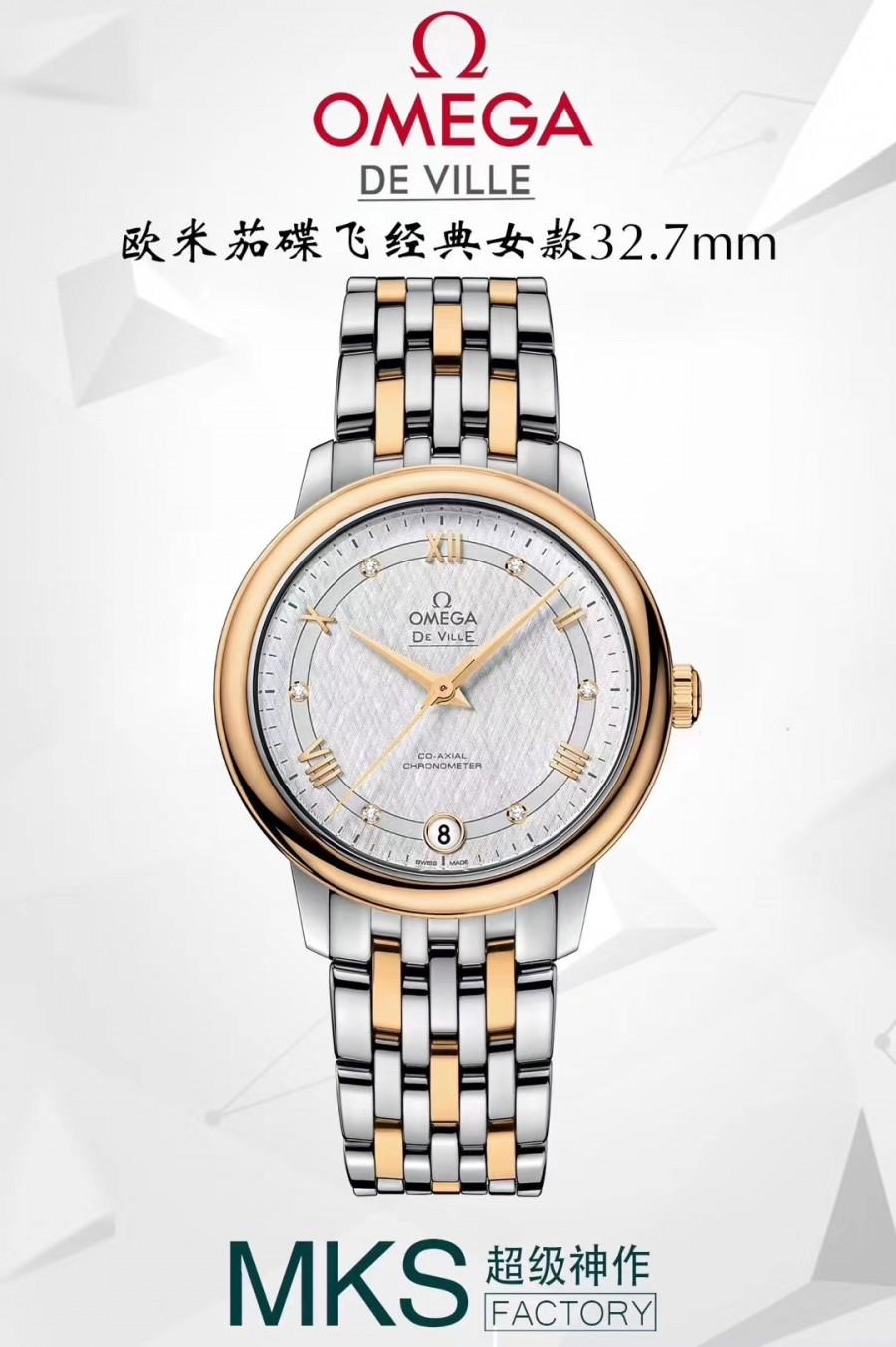 微信的复刻表-淘宝买高仿手表,微信卖的复刻表可信吗(图2)