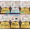 国家质量监督合格红榜产品申请的条件