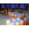 广东包装绳厂,大厂