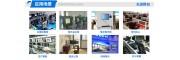 企业办公虚拟化环境