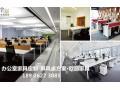 定制办公室家具_欧丽家具_一站式办公家具解决方案 (2)