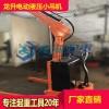 1000kg电动液压小吊机厂家直销 机床装卸用液压小吊机