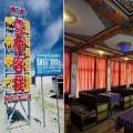 珠峰大本营住宿图片