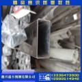 装饰焊管304不锈钢矩形管80*20*1.4壁厚-厂家直销