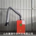 辽宁抚顺焊接工厂除尘质量有保证 节能性能好