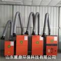陕西咸阳焊烟废气净化机提供一站式服务 废气治理方案