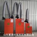 福建泉州 工业电焊烟尘处理方法促销价格  投入低  更环保