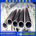 装饰工程焊管304不锈钢圆管38*0.6厚-达标8镍