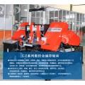 翔宇GZ4230数控带锯床 锯削精度高,型号齐全 支持定制