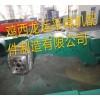 鸡西煤机厂采煤机配件MG132/320