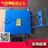 悬浮气垫平板搬运车本体高度低承载能力大受力均匀不损伤地面