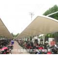 佛山学校体育场看台膜结构遮阳雨棚学生操场雨棚