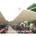 广州户外膜结构体育看台遮阳雨棚膜结构遮阳棚