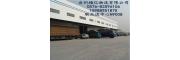 台州到上海全境物流公司直达