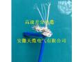 航天航空高速差分屏蔽电缆 (8)