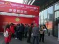 第二十一届贵阳医疗器械设备与技术及防疫物资装备展览会 (0)