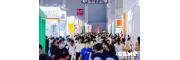 2022上海国际母婴用品展览会
