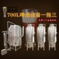 胶州 康之兴厂家直销 扎啤设备多少钱一套? 来图定做