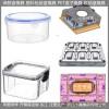 塑胶透明密封盒模具
